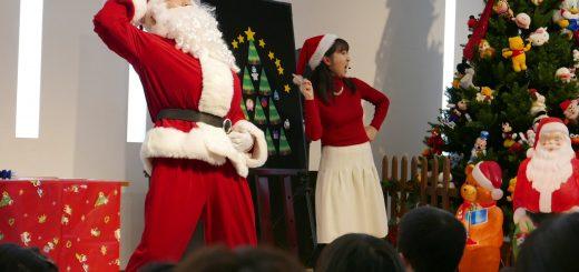 わらべ館うきうきタイムクリスマス
