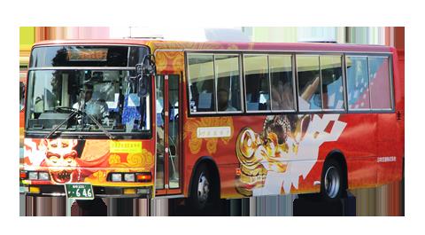 鳥取観光スポット周遊バス「ループ麒麟獅子」