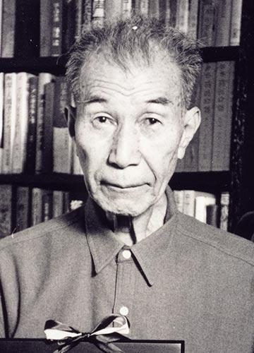 足羽 章 Akira Ashiwa(1912~1999)