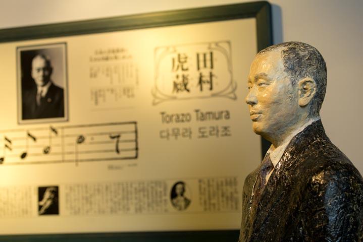 わらべ館1F鳥取の音楽家たち-田村虎蔵